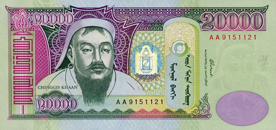 Mongolian-currency.jpg